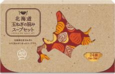 北海道玉ねぎの旨みスープセット24袋入