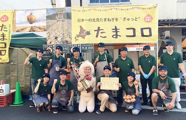 1610tamakoro-festival